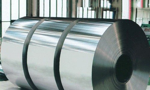 Aluminium-bobines
